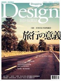 Shopping Design 05月號/2014 第66期