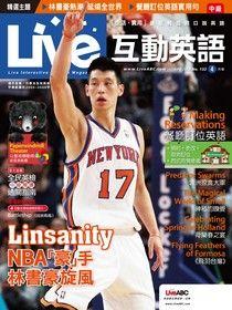 Live互動英語 04月號/2012年 第132期