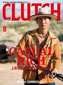 CLUTCH Magazine 2017年8月號 Vol.56 【日文版】