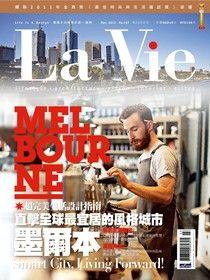La Vie 03月號/2013 第107期