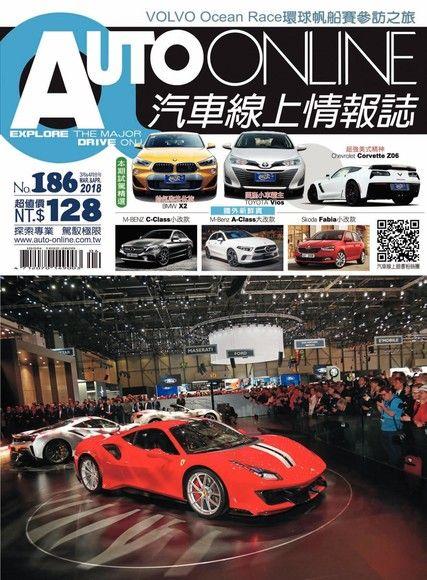 AUTO-ONLINE汽車線上情報誌 03+04月號2018 第186期