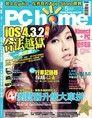 電腦家庭月刊 05月號/2011 第184期