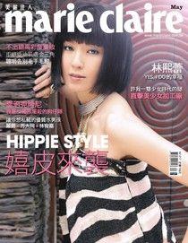Marie Claire美麗佳人5月號/2011 第217期