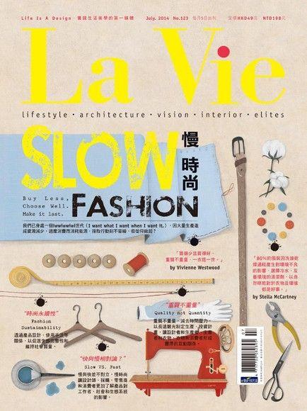 La Vie 07月號/2014 第123期