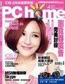 PC home 電腦家庭 04月號/2013 第207期