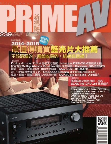 PRIME AV 新視聽 03月號/2015年 第239期