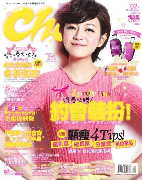 Choc 恰女生02月號/2012 第123期