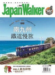 Japan Walker Vol.26 9月號