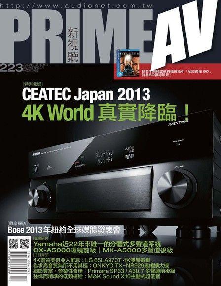 PRIME AV 新視聽 11月號/2013年 第223期