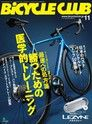 BiCYCLE CLUB 2019年11月號 No.415 【日文版】
