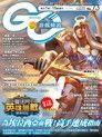 Game Channel 遊戲頻道雙週刊 第73期 2018/01/01