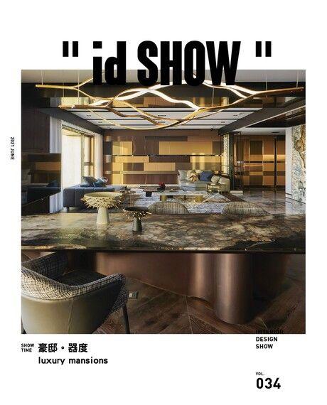 id SHOW住宅影音誌 Vol.34