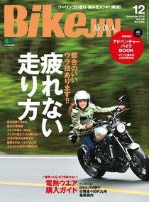 BikeJIN/培倶人 2016年12月號 Vol.166【日文版】