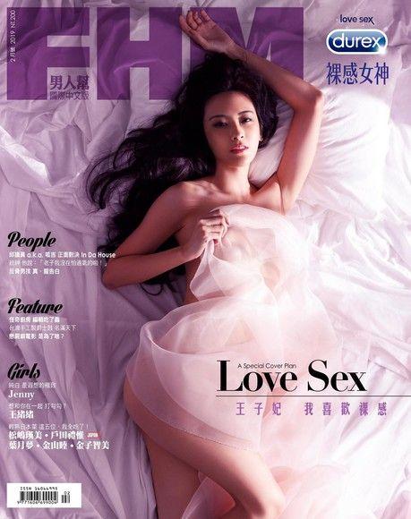FHM 男人幫國際中文版2月號/2019 第224期