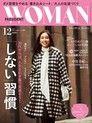 PRESIDENT WOMAN 2017年12月號 Vol.32 【日文版】