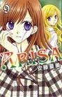 ARISA~雙子迷情~(9)