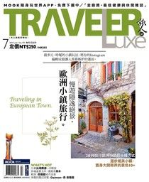 TRAVELER luxe旅人誌 07月號/2019 第170期