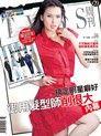 TVBS周刊 第772期 本刊