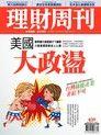 理財周刊 第839期 2016/09/22