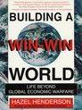 創造雙贏世界