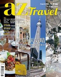 AZ Travel 08月號/2012 第114期