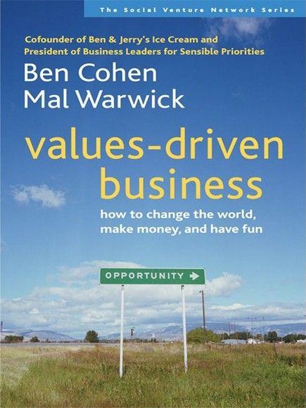 追求價值的生意
