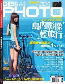 Digiphoto數位相機採購活用NO.52