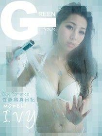 格林正妹誌 Vol.10:Ivy-性感寫真日記[Blue Romance]