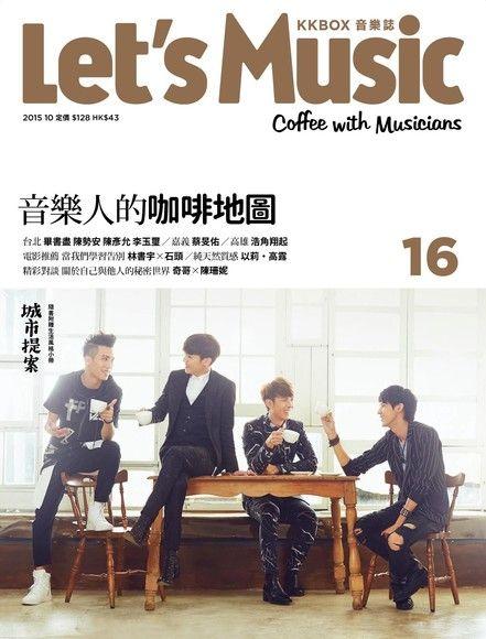 Let's Music音樂誌 No.16