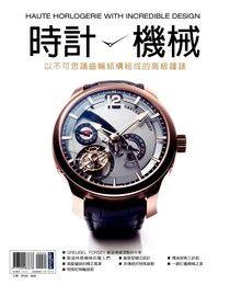 時計。機械