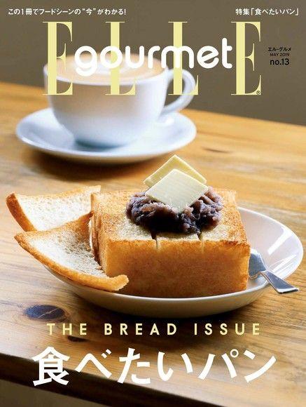ELLE gourmet No.13 【日文版】