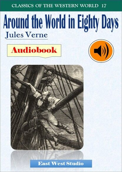 Around the World in Eighty Days (Audiobook)