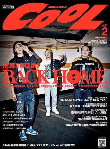 COOL流行酷報02月號/2014 第198期