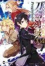 Sword Art Online刀劍神域Progressive (4)(小說)