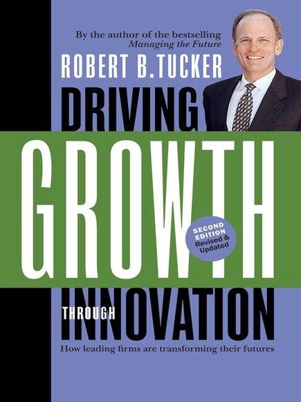 從創新中得到成長