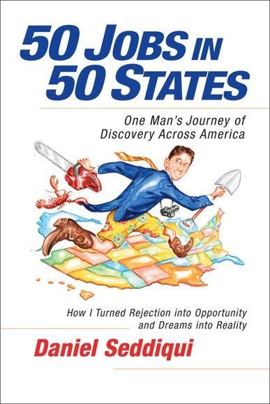 50個工作50個州