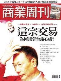 商業周刊 第1385期 2014/05/28