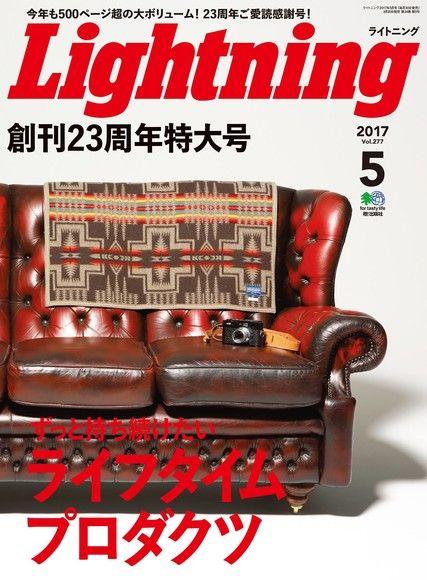 Lightning 2017年5月號 Vol.277 【日文版】