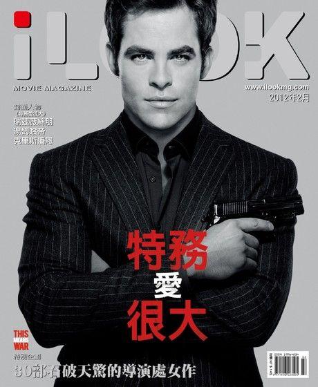 iLOOK電影雜誌2012年02月號
