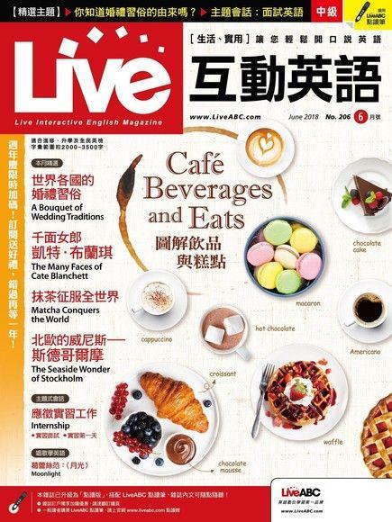 Live互動英語 06月號/2018 第206期