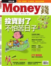 Money錢 06月號/2012 第57期