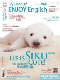 常春藤生活英語 05月號/2012 第108期