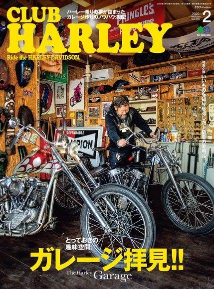 CLUB HARLEY 2020年2月號 Vol.235 【日文版】
