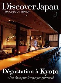Discover Japan - UN GUIDE D'INITIATION Vol.1