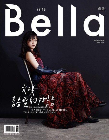 bella儂儂 07月號 2018 第410期