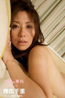 【Vijin 專科  No.72】翔田千里 ~瞞著老公的好色人妻想要……~