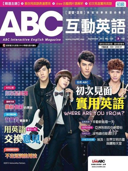 ABC互動英語 09月號/2013 第135期