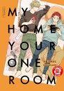 MY HOME YOUR ONEROOM (全)