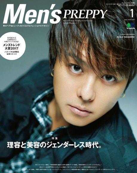 Men's PREPPY 2018年1月號 【日文版】