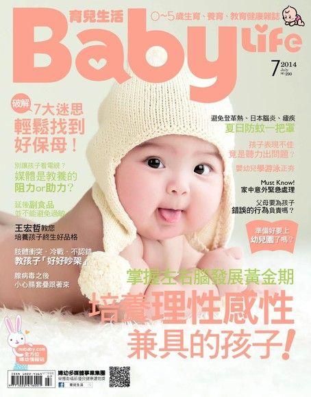 BaBy Life育兒生活 07月號/2014 第290期